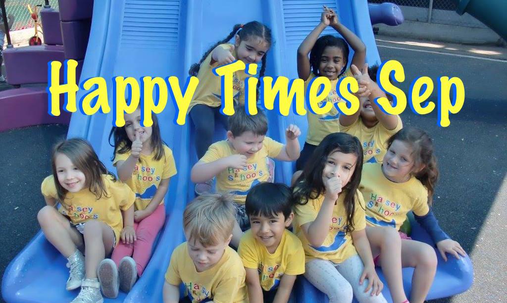 Halsey Schools Newsletter for Back to school 2016