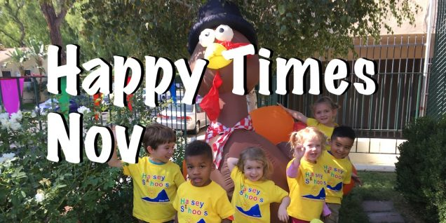 Happy Times November Newsletter Halsey Schools Woodland Hills