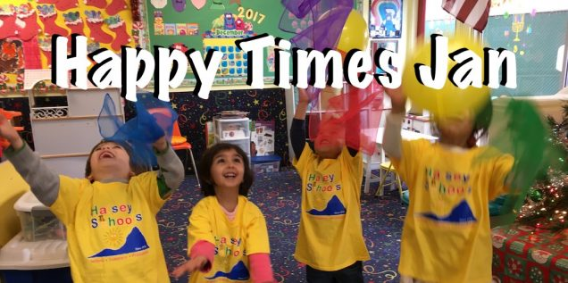 Happy Times January 2017